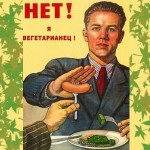 картинки вегетарианство 2