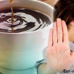 Почему лучше отказаться от кофе?