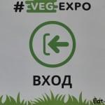 Вегетарианская выставка VEGEXPO 2016 — как это было