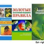 Книги Марвы Оганян скачать бесплатно