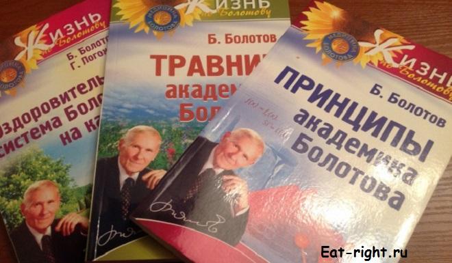 Виталий зыков власть силы читать онлайн всю книгу