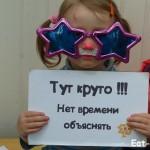 Фестиваль Ботаника — главное событие уходящей весны в Нижнем Новгороде
