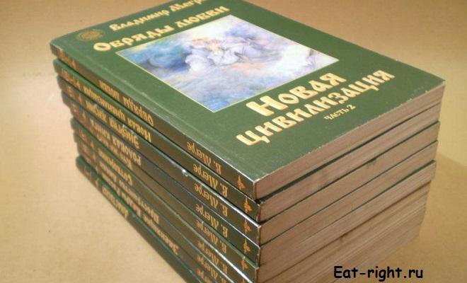 книги Мегре
