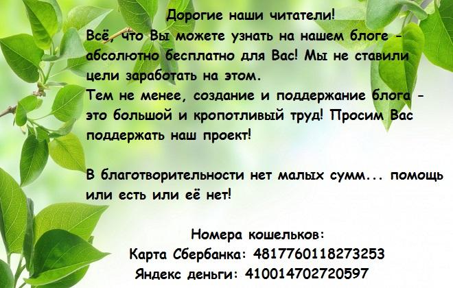 eat-right.ru