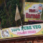 Индийская еда — вегетарианство в веках!