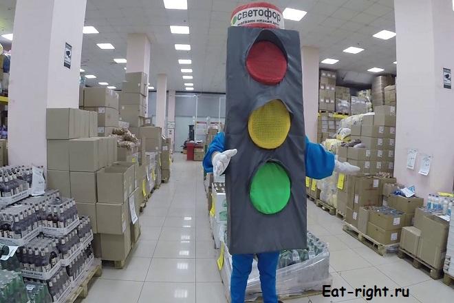 продукты в магазине светофор