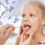 Что такое логомассаж? Делаем ребенку логопедический массаж дома