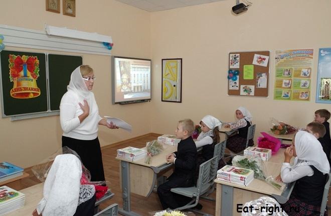 православная школа