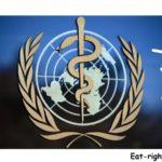 Главная угроза здоровью человека — это В.О.З. (Всемирная Организация Здравоохранения)